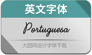 Portuguesa系列3款英文字体