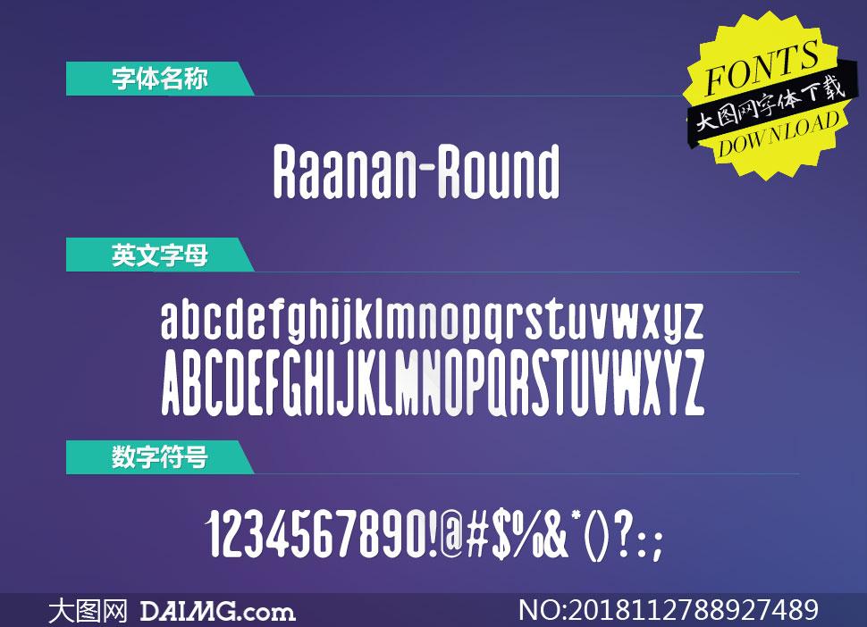 Raanan-Round(英文字体)