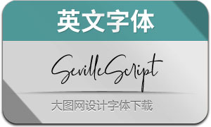 SevilleScript系列4款英文字体