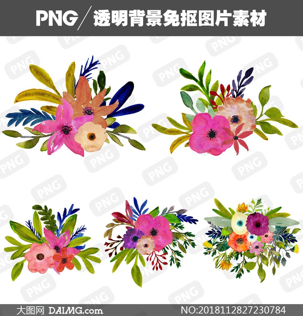 水彩效果葉子鮮花元素免摳圖片素材