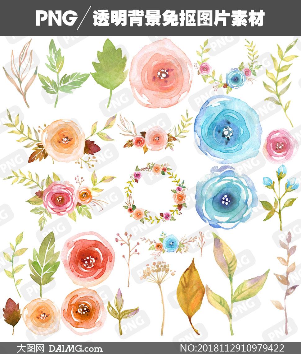 水彩葉子花朵邊框創意設計免摳圖片