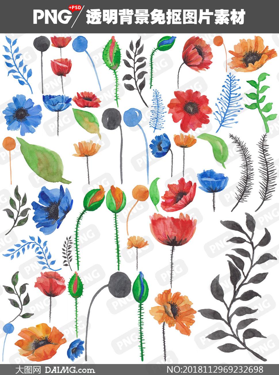 綠葉與藍色的花等水彩免摳圖片素材