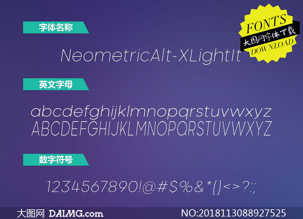 NeometricAlt-ExtraLightIt(英文字体)