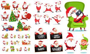 卡通儿童与圣诞老人等创意矢量素材