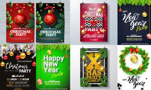 挂球礼物等圣诞节海报设计矢量素材