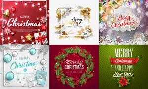 圣诞节挂球铃铛与礼物元素矢量素材