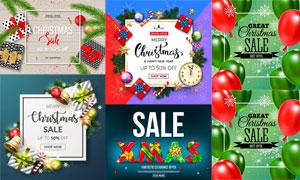 圣诞节日促销活动海报设计矢量素材