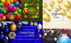 炫丽缤纷圣诞节日创意设计矢量素材