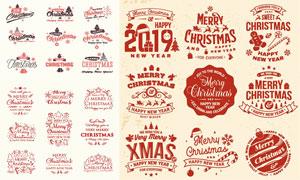 2019年与圣诞英文创意设计矢量素材