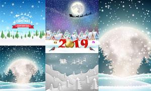 唯美飘雪景象点缀的圣诞节矢量素材