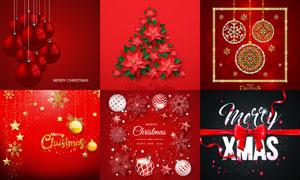 红色喜庆圣诞元素背景设计矢量素材