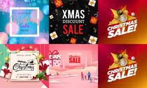 礼物盒元素圣诞节海报设计矢量素材