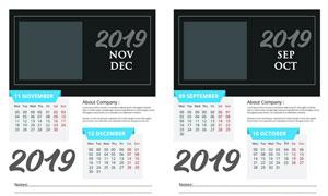 2019年双月份挂历设计模板分层素材