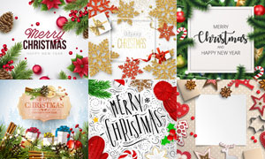 雪花树枝等元素圣诞节设计矢量素材