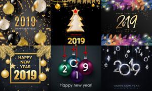树枝装饰与圣诞节新年主题矢量素材