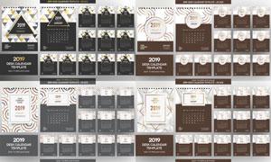 几何图形元素2019日历模板矢量素材