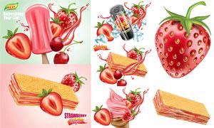 雪糕与冰淇淋主题广告设计矢量素材