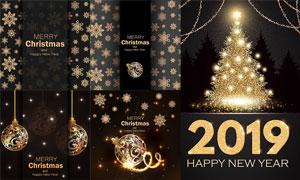 星光圣诞树与挂球创意设计矢量素材