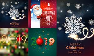 星光雪花与圣诞老人等创意矢量素材