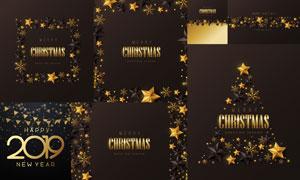 立体五角星元素等圣诞主题矢量素材