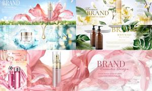 护肤品沐浴露广告海报设计矢量素材