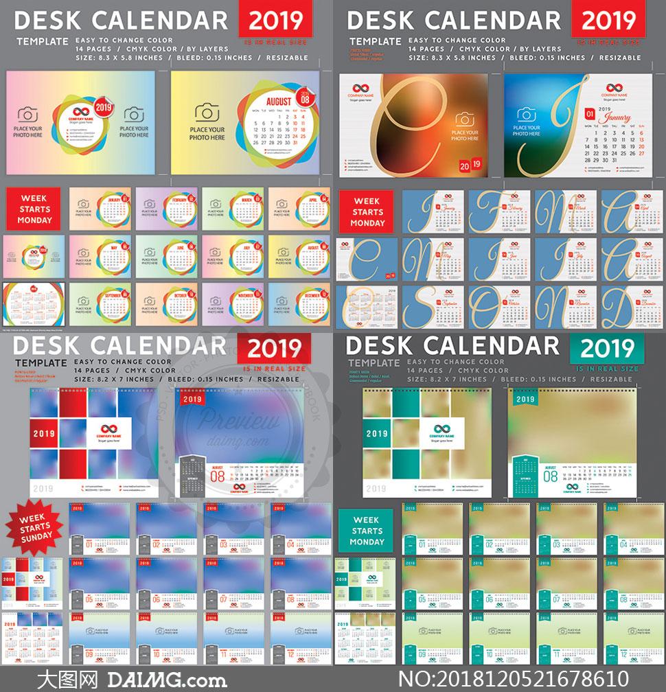 2019新年台历模板版式设计矢量素材