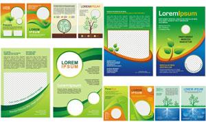 曲线与绿叶等元素广告单页矢量素材
