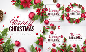 红色挂球等元素圣诞节设计矢量素材