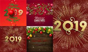 圣诞球与新年背景创意设计矢量素材