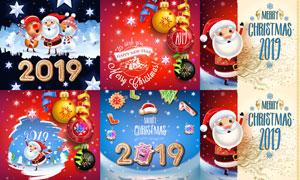 雪人与圣诞老人等圣诞新年矢量素材