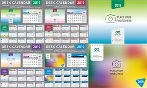四种配色的2019年日历设计矢量素材