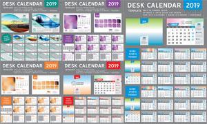 简约大方风格2019日历模板矢量素材