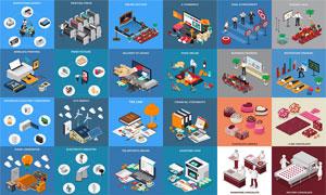印刷业与环保等主题信息图矢量素材