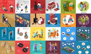 社会救助等主题信息图创意矢量素材