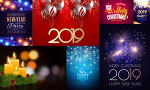 炫丽光效装饰圣诞新年创意矢量素材