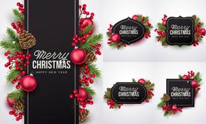 圣诞节挂球松枝装饰的边框矢量素材