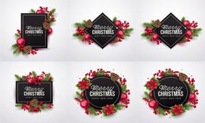 红花与圣诞节挂球元素创意矢量素材