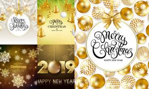 树枝星光与金色圣诞球创意矢量素材