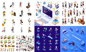 体育运动与水果摊等信息图矢量素材