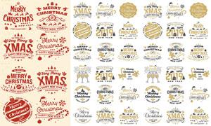 圣诞节与2019文字图案创意矢量素材