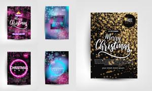 雪花星光装饰圣诞海报设计矢量素材