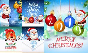 圣诞球与圣诞老人创意设计矢量素材