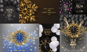 时钟与圣诞球元素新年圣诞矢量素材
