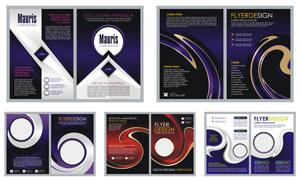 曲线圆形元素宣传单页设计矢量素材