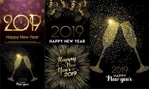 金色2019与酒杯等创意设计矢量素材