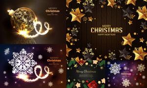 璀璨星光与圣诞节元素设计矢量素材