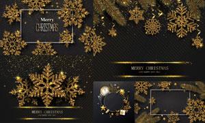金粉雪花的圣诞节元素创意矢量素材
