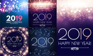 耀眼夺目光效2019新年主题矢量素材