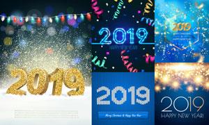 雪花星光元素2019新年主题矢量素材