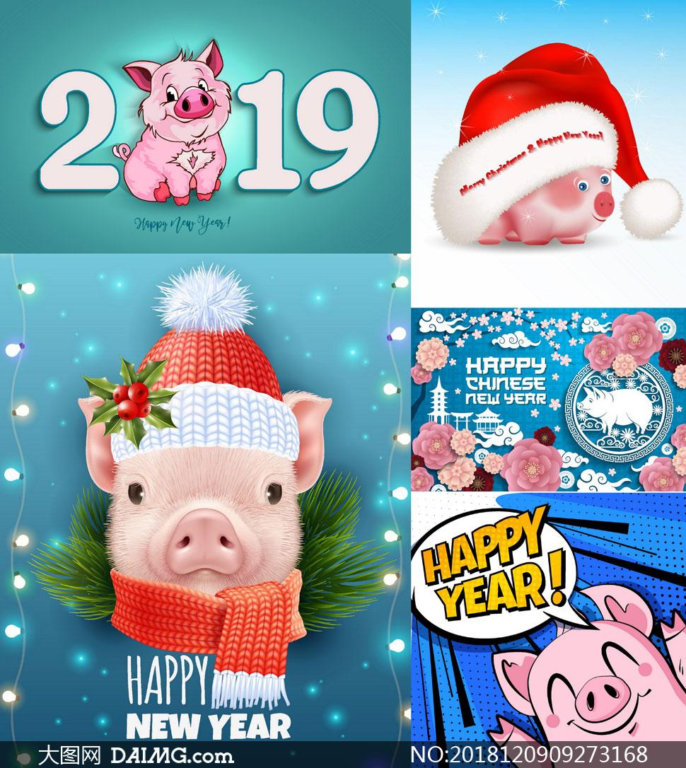 可爱卡通小猪创意猪年设计矢量素材图片